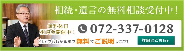 信用 金庫 厚生 大阪